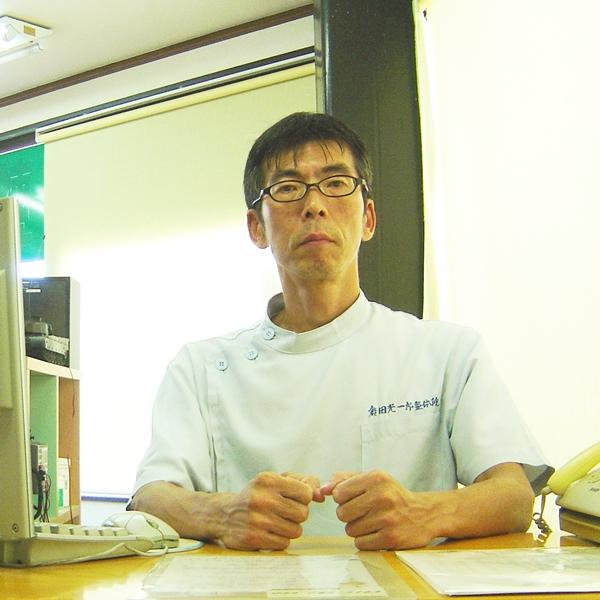 整体師倉田光一郎院長先生